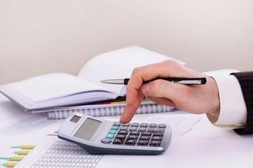 مالیات بر عایدی سرمایه چه داراییهایی را شامل نمیشود؟