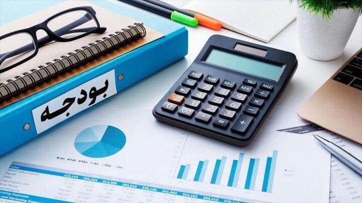 راهکار جبران کسری بودجه چیست؟