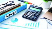 بحران بازارهای مالی در بودجه ۱۴۰۰