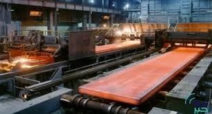 فلزات اساسی در بازار سرمایه ایران چه جایگاهی دارند؟
