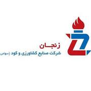 تحلیلی بر سهام «زنجان»