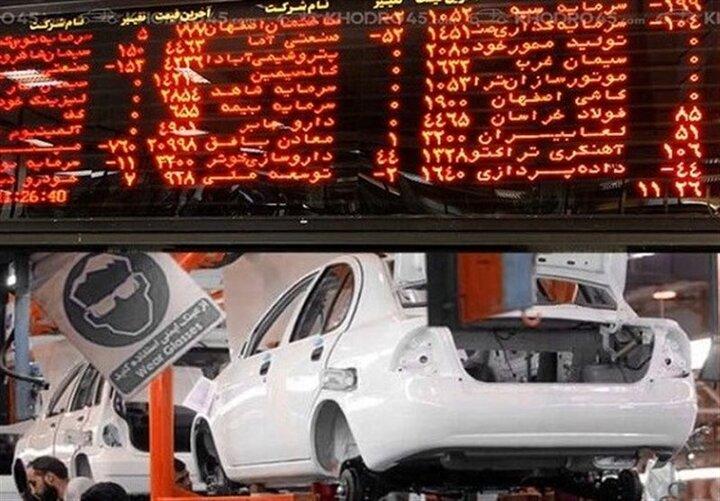 دلیل وقت کشی سران قوا برای اصلاح قیمتی خودرو چیست؟/ سران قوا بخوانند