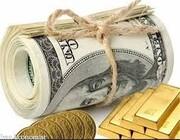 پاییز امسال دلار ارزان می شود؟