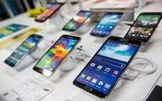 قیمت انواع موبایل ۹۹/۱۱/۴ +جدول