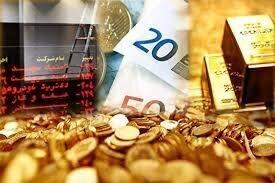 مهمترین اخبار اقتصادی و بورسی در ۲۱ فروردین ۱۴۰۰