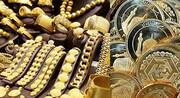آخرین تحولات طلا و سکه ( ۱۰ تیر ۰۰)