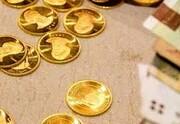 قیمت طلا و سکه امروز ۱۲ مرداد ۱۴۰۰