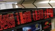 رونق بورس در فروردین و اردیبهشت/ سهامداران صبر کنند