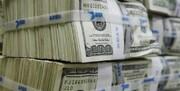 ارزش دلار ریزشی شد