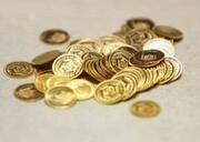 قیمت انواع سکه و طلا در ۹۹/۱۲/۶