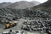 """معدنیها در رابطه با """"مصوبه افزایش حقوق دولتی معادن"""" چه میگویند؟"""