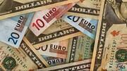 نرخ رسمی انواع ارز در ۲۹ بهمن ۹۹