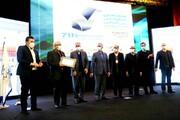 برنده جایزه مرد فولادین ایران را بشناسید