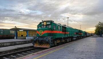 قطار به ایستگاه گرانی رسید