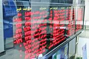 تاثیر بازار رمز ارزها بر بورس