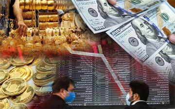 مهمترین اخبار اقتصادی و بورسی امروز ۳۱ تیر ۱۴۰۰