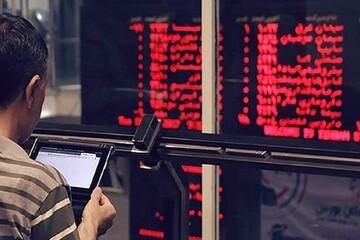 میزان زیان سهامداران در هفته ای که گذشت