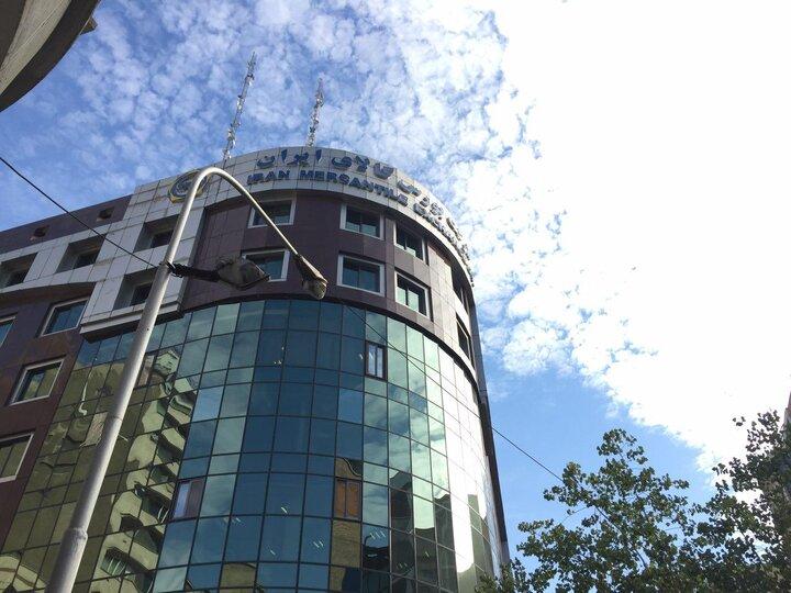 عرضه پی وی سی پتروشیمی غدیر در بورس کالا
