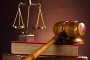 نتیجه دادگاه «واتی»