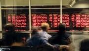 تاثیر دامنه نوسان نامتقارن بر بازار سرمایه/ پیش بینی بورس ۱۴۰۰