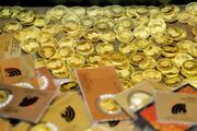 قیمت انواع سکه در ۱۴۰۰/۰۱/۲۳