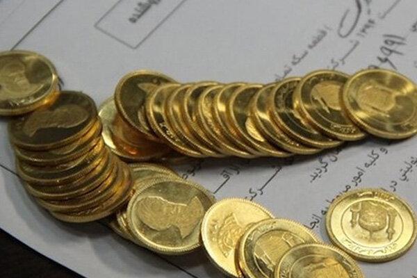 قیمت طلا و سکه امروز (۰۰/۳/۱۷)