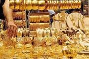 قیمت سکه و طلا امروز ( ۱۹ اردیبهشت ۱۴۰۰)/  طلا ۲۰ هزار تومان ارزان شد