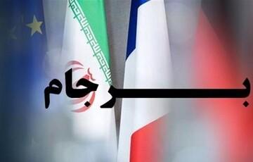 برجام راهگشای اقتصاد ایران است