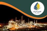 اوراق سلف نفت خام وزارت امور اقتصادی و دارایی به فروش رسید