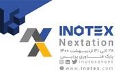نکستیشن ایستگاهی برای آینده
