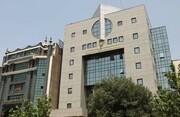 مصوبه تعیین اعضای جدید شورای عالی بورس ابلاغ شد