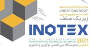 دهمین نمایشگاه اینوتکس ۲۰۲۱