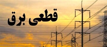 قطعی برق ۴۹ وزارتخانه و سازمان دولتی در تهران
