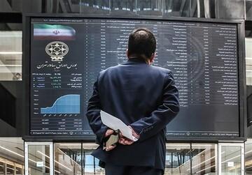 بازار سرمایه در هفته گذشته دستخوش چه تغییراتی شد؟