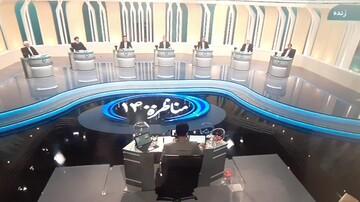 مناظره 7 نامزد انتخابات 1400/ لحظه به لحظه