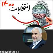 مهرعلیزاده: تنها راه نجات بورس استقلال بورس است