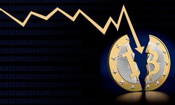 قیمت بیتکوین سقوط کرد