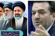آذری های مقیم تهران در حمایت از آیتالله رئیسی تجمع کردند