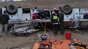 محکومیت راننده اتوبوس حامل خبرنگاران اعلام شد