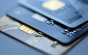 ۷ میلیون تومان کارت رفاهی اعتباری بگیرید