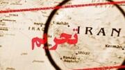 ترامپ دست از سر ایران برنمیدارد