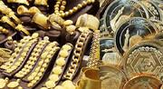 قیمت طلا و سکه (۲۸ تیر ۱۴۰۰)