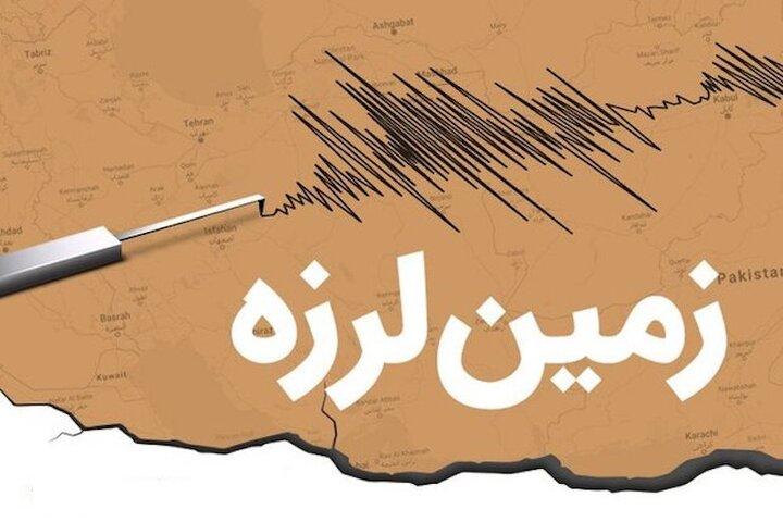 زلزله، بابامنیر در استان فارس را لرزاند