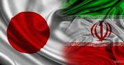 پولهای بلوکه شده در ژاپن و کره آزاد شد