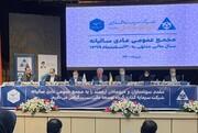 رشد چشمگیر در «وبانک» / سود تقسیمی۱۰۰ تومان