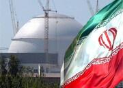 پیشنهاد سه گانه اروپا برای فعالیت هسته ای ایران