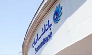 کمیته امداد از بانک سامان تقدیر کرد