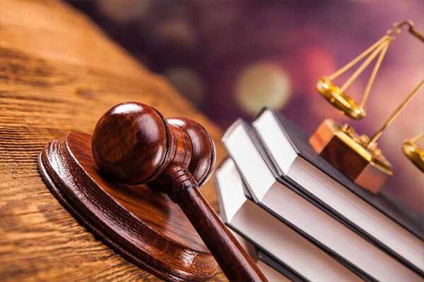 آموزش حقوق بورس (۱۰۰% رایگان) قوانین حقوقی بورس را بشناسید