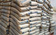 دولت جدید از عرضه سیمان در بورس حمایت کند