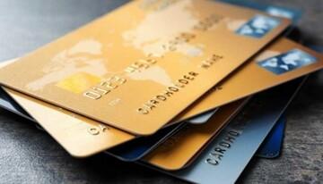 سقف اعتباری کارت مرابحه ۴ برابر شد